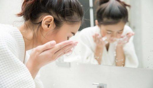 簡単!お金をかけない美容法 2<br>「洗顔美人」になろう!