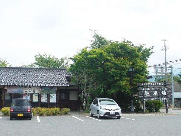01遠野カッパ淵伝承園駐車場