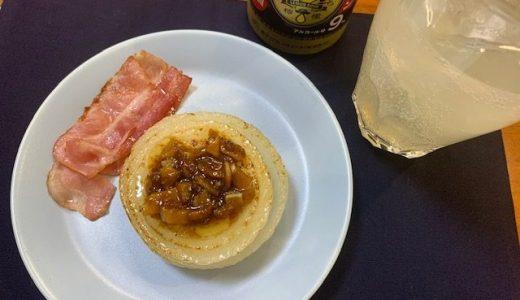 酒とアテの超!かんたんレシピ「柚子胡椒ソースの新たまステーキ」