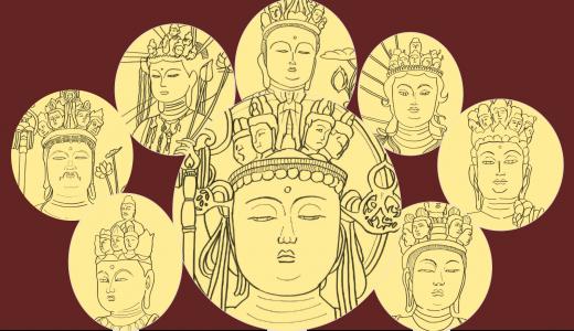 奈良の8寺を巡って満願成就!「八十八面観音巡礼」